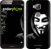 "Чехол на Huawei G8 Анонимус ""832c-493-535"""