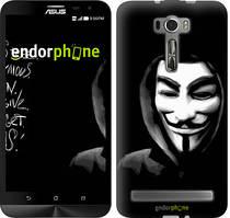 """Чохол на Asus ZenFone 2 Laser ZE601KL Анонімус """"832u-164-535"""""""