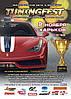 2 ноября, SuperCars&TuningFest 2014, Харьков, Радмир Экспохолл