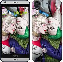 """Чохол на HTC Desire 530 Зоряне небо """"167c-613-535"""" Джокер і Харлі Квінн v2 , Синій"""