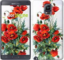 "Чехол на Samsung Galaxy A8 Plus 2018 A730F Маки ""523u-1345-535"""