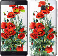 "Чохол на Samsung Galaxy C9 Pro Маки ""523u-720-535"""