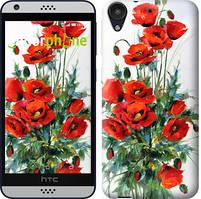 """Чехол на HTC Desire 530 Маки """"523c-613-535"""""""