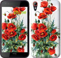 """Чехол на HTC Desire 830 Маки """"523c-785-535"""""""