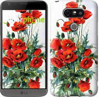 """Чехол на LG G5 H860 Маки """"523c-348-535"""""""