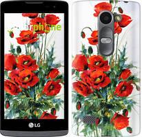 "Чехол на LG Leon H324 Маки ""523c-403-535"""