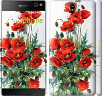 """Чехол на Sony Xperia C5 Ultra Dual E5533 Маки """"523c-506-535"""""""