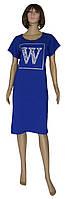 Платье женское молодежное 1329 Women Style /синее, двунитка, р.р.56-58