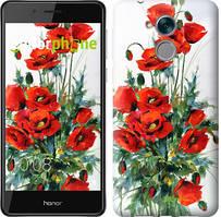 """Чехол на Huawei Honor 6C Маки """"523u-1034-535"""""""