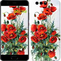 """Чохол на Huawei P10 Plus Маки """"523u-963-535"""""""