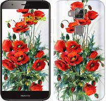 "Чехол на Huawei G8 Маки ""523c-493-535"""