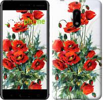 """Чехол на Nokia 6 Маки """"523c-898-535"""""""