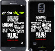 """Чехол на Samsung Galaxy A8 Plus 2018 A730F Rammstein """"3052u-1345-535"""""""