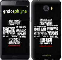 """Чохол на Samsung Galaxy C9 Pro Rammstein """"3052u-720-535"""""""
