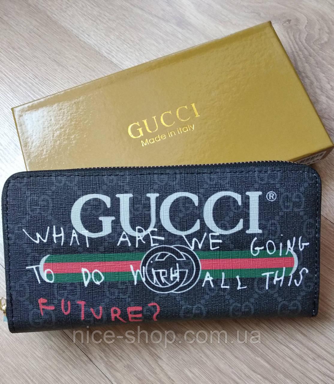 Кошелек Gucci на молнии