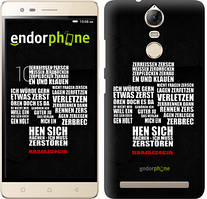 "Чохол на Lenovo Vibe K5 Note Pro Rammstein ""3052c-394-535"""
