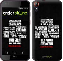 "Чохол на HTC Desire 830 Rammstein ""3052c-785-535"""