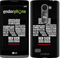 "Чехол на LG Leon H324 Rammstein ""3052c-403-535"""