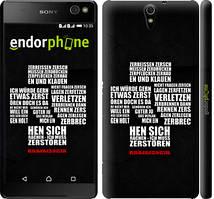"Чехол на Sony Xperia C5 Ultra Dual E5533 Rammstein ""3052c-506-535"""