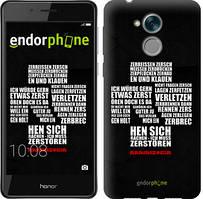 "Чехол на Huawei Honor 6C Rammstein ""3052u-1034-535"""