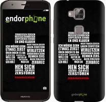 "Чехол на Huawei G8 Rammstein ""3052c-493-535"""