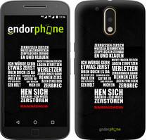 "Чохол на Motorola MOTO G4 Rammstein ""3052c-511-535"""