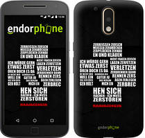 "Чохол на Motorola MOTO G4 PLUS Rammstein ""3052c-953-535"""