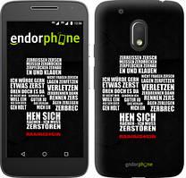 "Чехол на Motorola Moto G4 Play Rammstein ""3052c-860-535"""