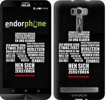 "Чохол на Asus ZenFone 2 Laser ZE601KL Rammstein ""3052u-164-535"""