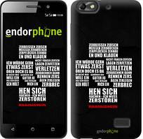 "Чехол на Asus ZenFone 4 Max ZC520KL Rammstein ""3052u-1242-535"""