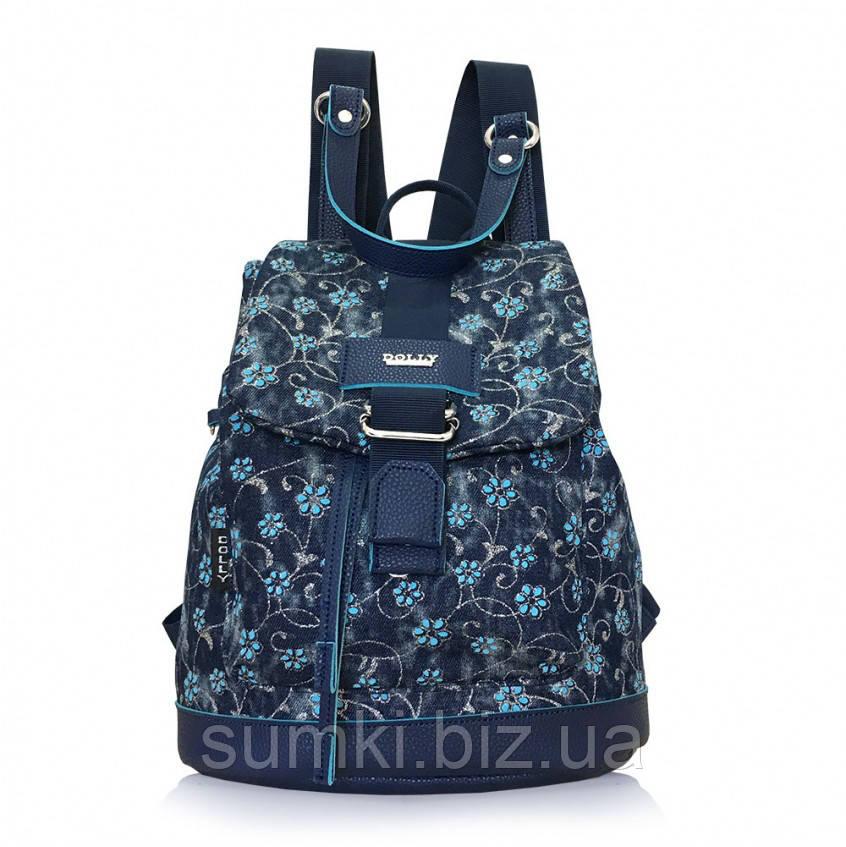 aabf51f12ccf Модный рюкзак - сумка