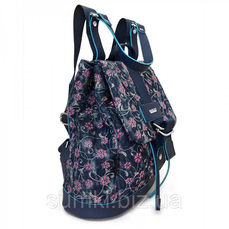 156d7faa992c Модный рюкзак - сумка