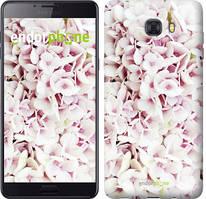 "Чохол на Samsung Galaxy C9 Pro Зоряне небо ""167u-720-535"" Сирень 3 , Білий"