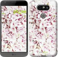 """Чехол на LG G5 H860 Звёздное небо """"167c-348-535"""" Сирень 3 , Белый"""