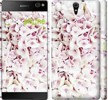 """Чехол на Sony Xperia C5 Ultra Dual E5533 Звёздное небо """"167c-506-535"""" Сирень 3 , Белый"""