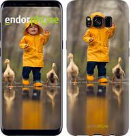 "Чехол на Samsung Galaxy S9 Ребенок с утками ""4047c-1355-535"""