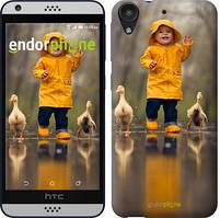 """Чехол на HTC Desire 530 Ребенок с утками """"4047c-613-535"""""""