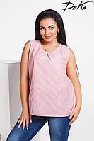 Женская батальная блузка из хлопка