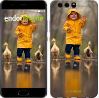 """Чохол на Huawei P10 Plus Дитина з качками """"4047u-963-535"""""""