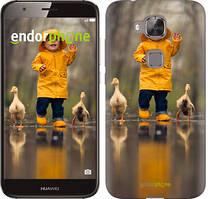 """Чехол на Huawei G8 Ребенок с утками """"4047c-493-535"""""""