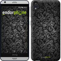 """Чехол на HTC Desire 530 Чёрно-серые листья """"843c-613-535"""""""
