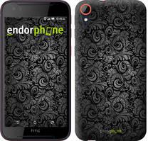 """Чохол на HTC Desire 830 Чорно-сірі листя """"843c-785-535"""""""
