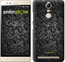 "Чохол на Lenovo Vibe K5 Note Pro Чорно-сірі листя ""843c-394-535"""