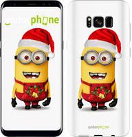 """Чехол на Samsung Galaxy S9 Миньоны. Рождество """"1485c-1355-535"""""""