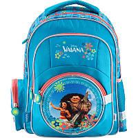 Рюкзак школьный Kite Vaiana V18-525S; рост 115-130 см