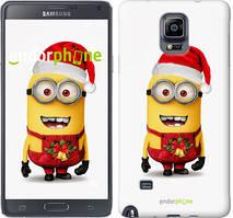 "Чехол на Samsung Galaxy A8 Plus 2018 A730F Миньоны. Рождество ""1485u-1345-535"""