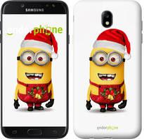 "Чехол на Samsung Galaxy J7 J730 (2017) Миньоны. Рождество ""1485c-786-535"""