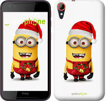 """Чехол на HTC Desire 830 Миньоны. Рождество """"1485c-785-535"""""""