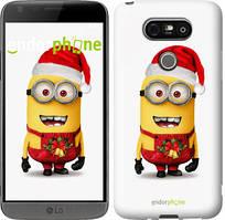 "Чехол на LG G5 H860 Миньоны. Рождество ""1485c-348-535"""