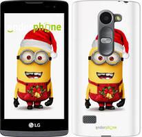 "Чехол на LG Leon H324 Миньоны. Рождество ""1485c-403-535"""